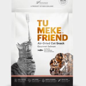 Tu Meke Friend Air Dried cat snack and food topper 120gm