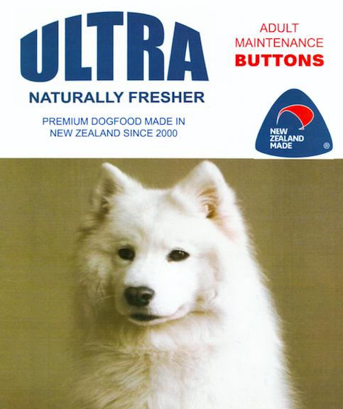 Ultra healthy premium dog food 5kg